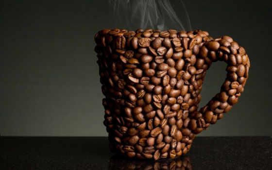 coffee, cup, кружка, зерна, картинку, кофейная, abstract, кофейные,