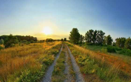 дорога, восход