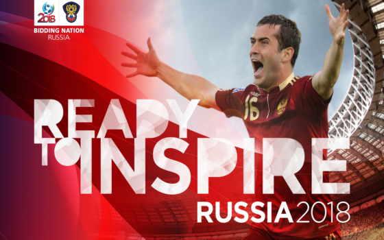 россия, футболу Фон № 5375 разрешение 2560x1600