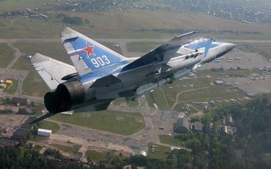 истребитель, миг-31