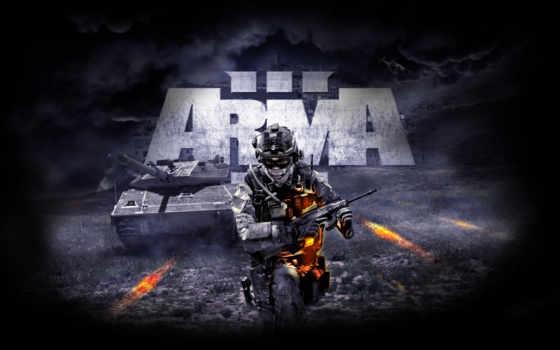 arma, игры, плакат