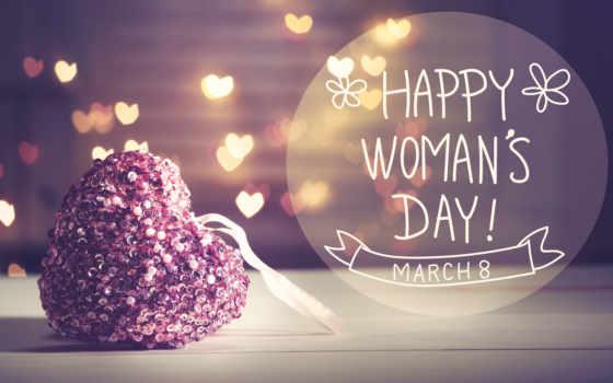 день, женский, martha, happy, святого, valentine, фотографий, сообщение,