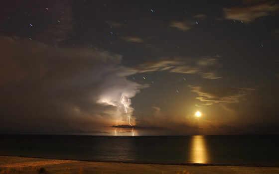 молния, луна