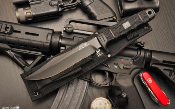Оружие 48021