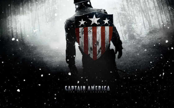 captain, america, щит Фон № 119594 разрешение 1920x1080