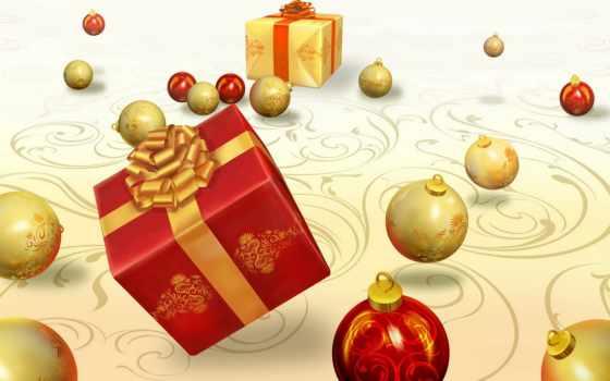 подарки, шары Фон № 31489 разрешение 1680x1050