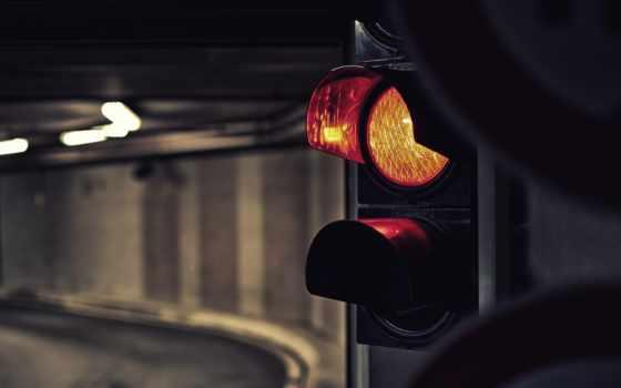 светофор, yellow, свет, светофора, разное, туннель, макро,
