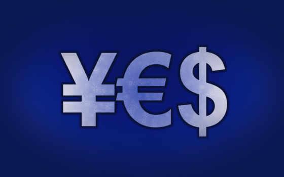 символы, деньги