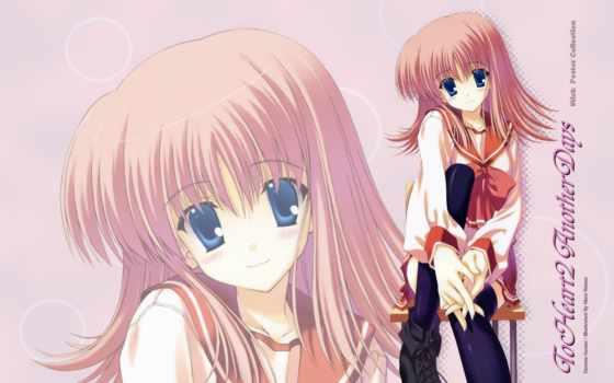 heart, naru