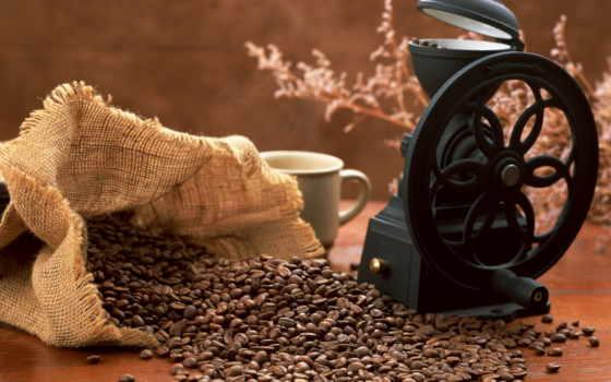 кофе, зернах