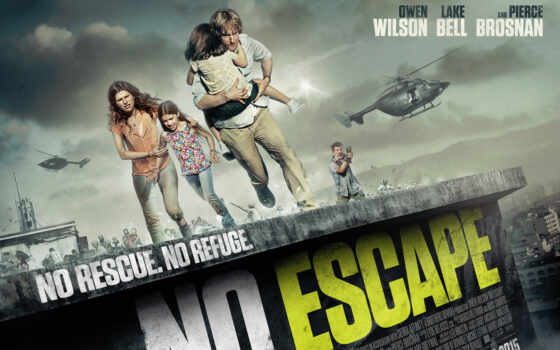 выхода, escape, movie