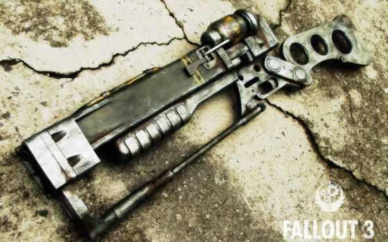 fallout, сделать, оружие, оружия, house, дома, ребаланс, guns, страница, огнестрельное,