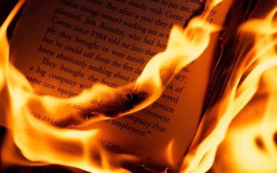 книга, огонь