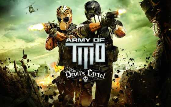 two, army