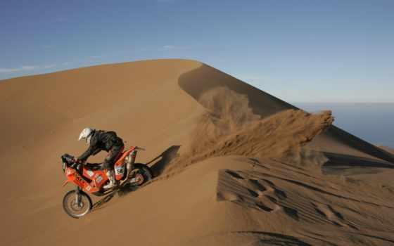 мотоциклы, motorcycle, desert, bike, motorbike,