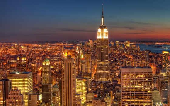 new, york, нью, йорка, яndex, огни, коллекциях, посмотрите, коллекцию,