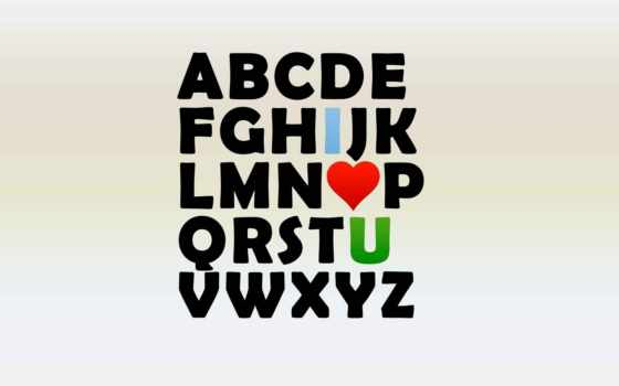 alphabet, love Фон № 18790 разрешение 1920x1200