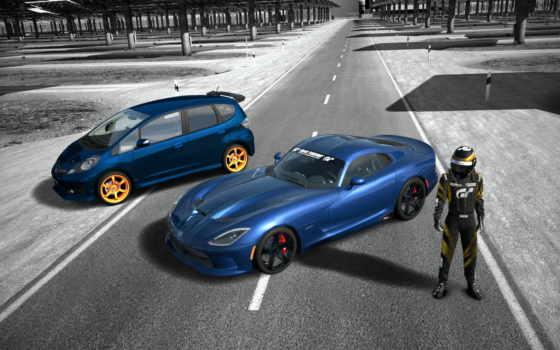 голубые машины