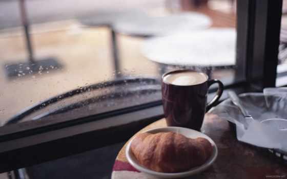 coffee, осень, утро, чая, доброе, amaretto,