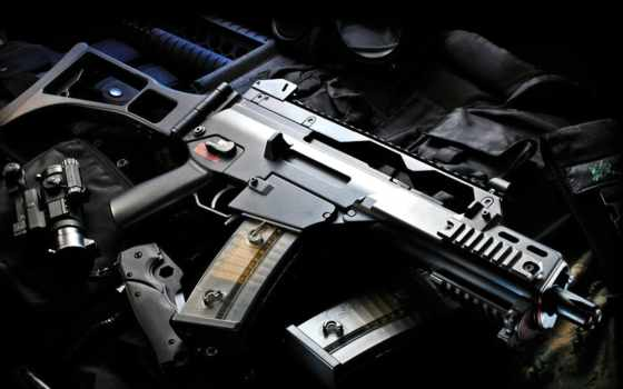 gun, machine