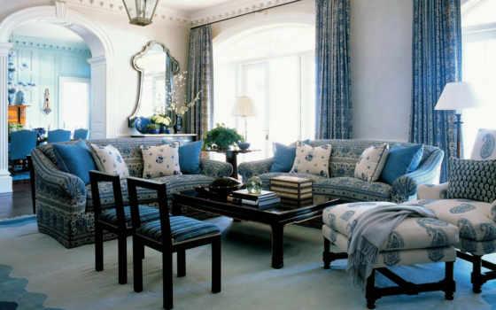 интерьер, blue, готинная, тонах, гостиной, голубых, интерьера, свежие, шторы,
