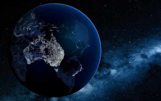 земля, коммуникации