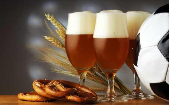 пиво, еда
