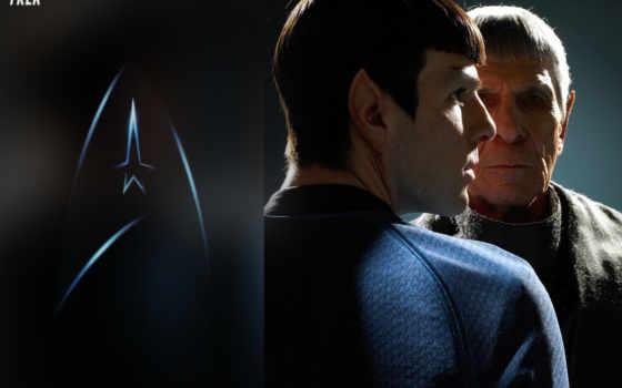 spock, kirk, trek