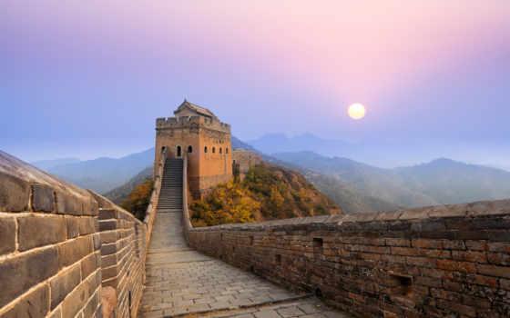 стена, china, great, jinshanling, восход, sun,