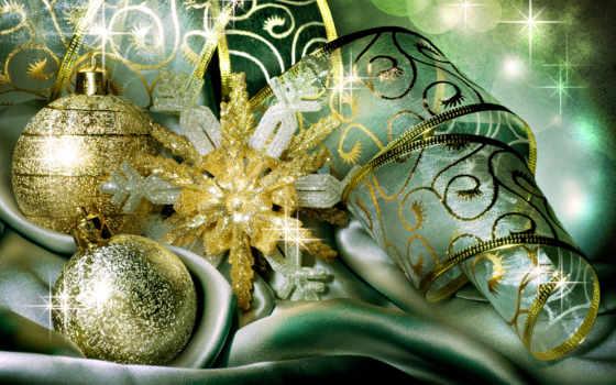 new, year, шары, лента, christmas, happy, золотые, новогодние, елочные, атлас, gifleri, зелёный, шелк, праздник, картинка, ткань, украшения, блестки, блеск, искры, код, звезда, cartolina, картинку,