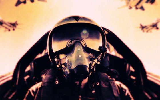 пилот, шлем