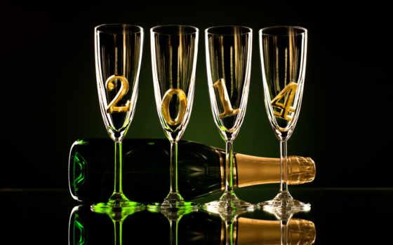 god, новый, шампанское
