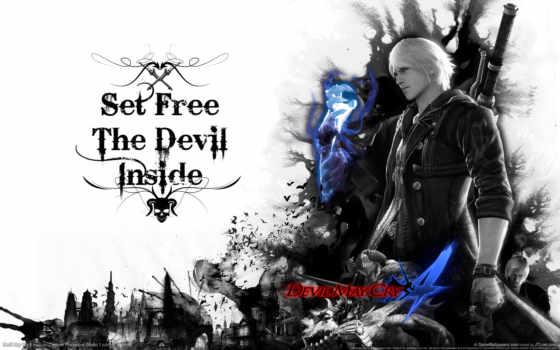 devil, may