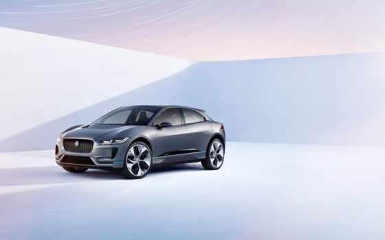 jaguar, pace, concept, нояб, electric, кроссовер, car,