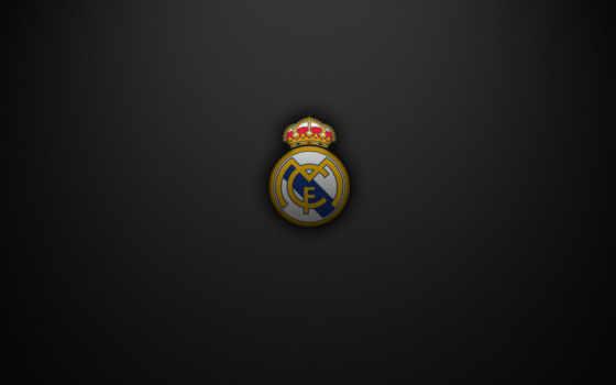 реал, madrid, спорт, клубы, команды, футбольные, значки, знаки, football, logo, download,