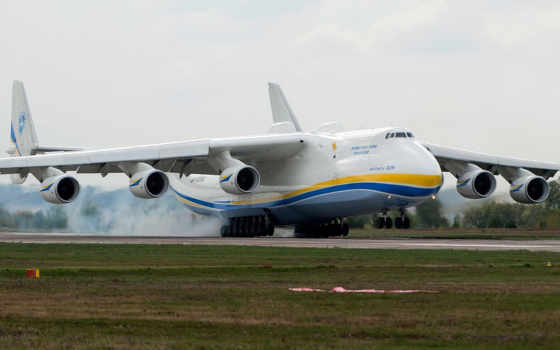 мрия, самолёт, Ан-225