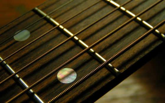 гитара, струны, гриф
