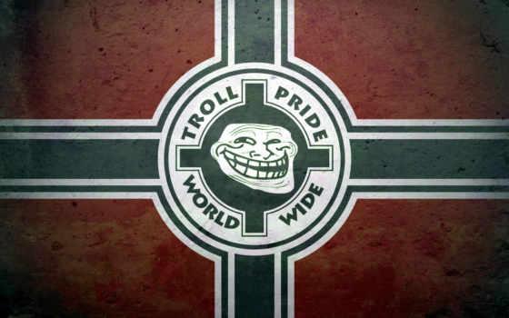 troll, world, pride