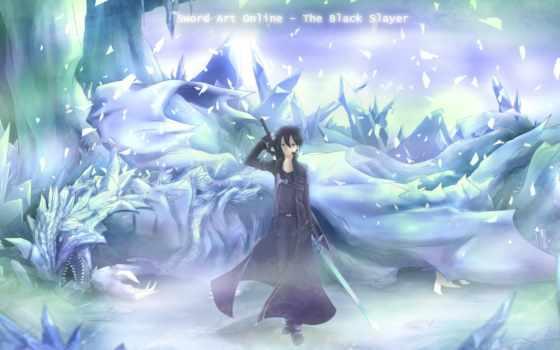 anime, art, меч, kirito, online, парень, дракон, asakurashinji, оружие,