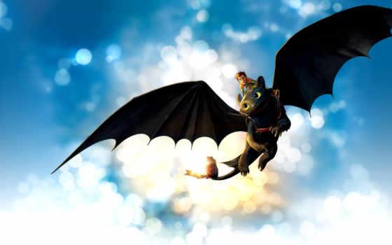 дракона, дракон, приручить, небо, блики, драконы,