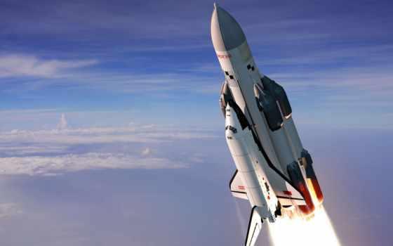 космос, rocket, rockets, shuttle, ever, об, this,