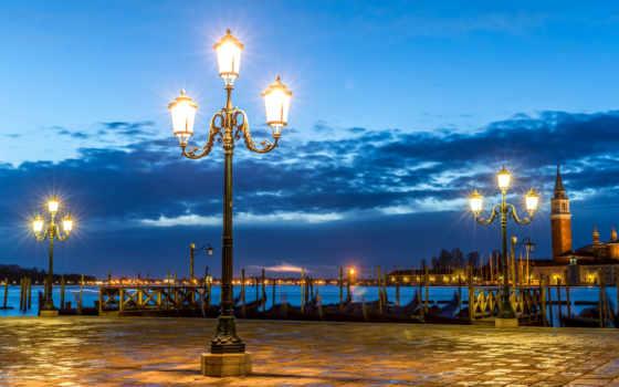 вечер, улица, фонари, ночь, venezia, venice, italy, нравится, italian, город,