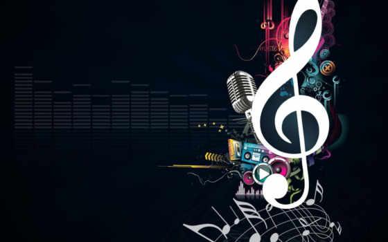 music, ключ