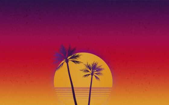 vaporwave, закат, outrun, retrowave, sun, дерево, palm, музыка, synthwave, zakat, текст