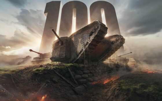 world, танк, марк, первое, история, virtual, экскурсия, другой, wot