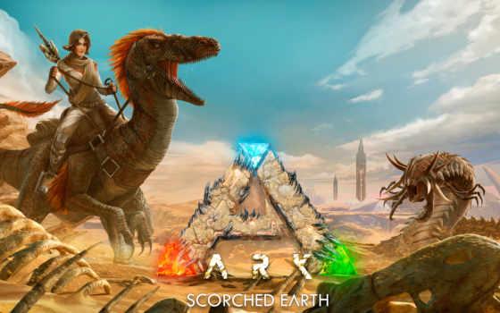 ark, выживание, evolved, scorched, earth, dlc, steam, расширение, pack,