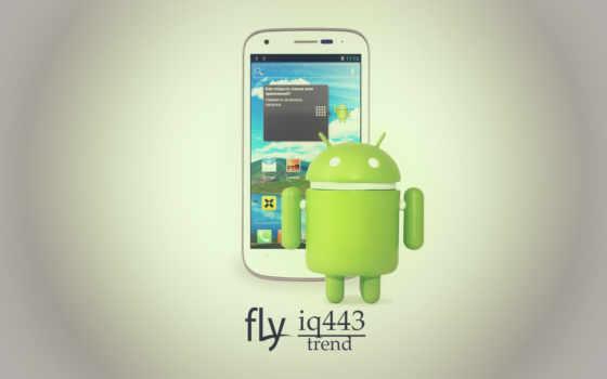 android, телефон, iphone, спутник, ремонт, fly, trend,