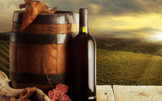 вино, бочка, бутылка