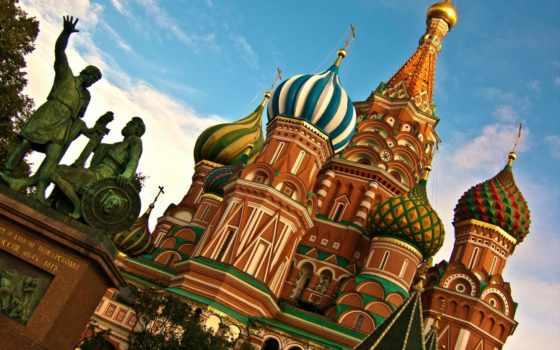 москва, россия, картинка