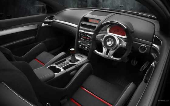 holden, coupe, concept, car, гм, обзор, cars, motorex, свое, скорость,